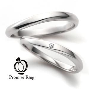 京都安い結婚指輪1