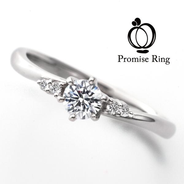 京都安い婚約指輪10