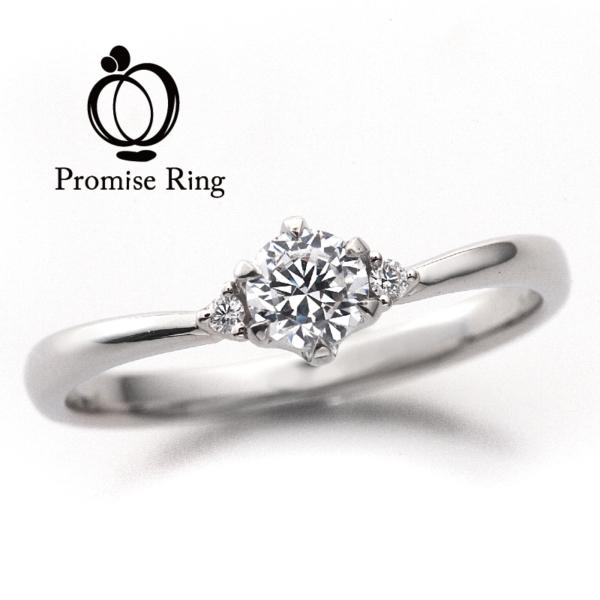 京都安い婚約指輪4