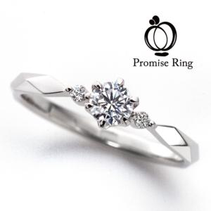 京都安い婚約指輪7