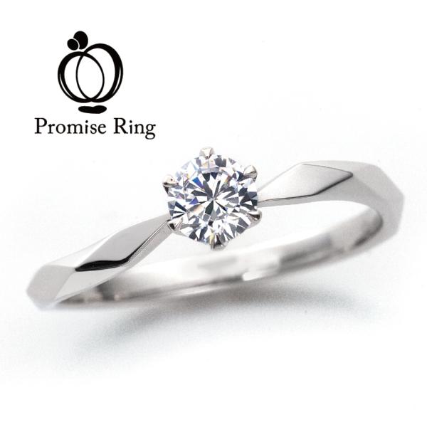 京都安い婚約指輪8