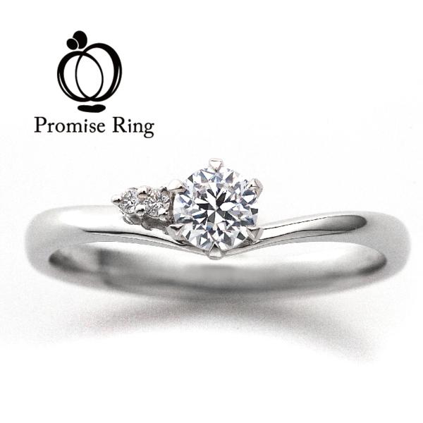 京都安い婚約指輪9