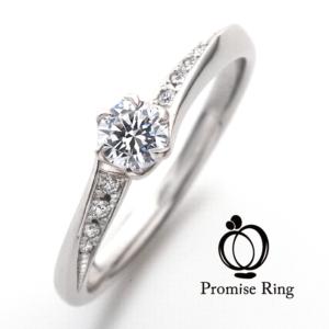 京都安い婚約指輪11