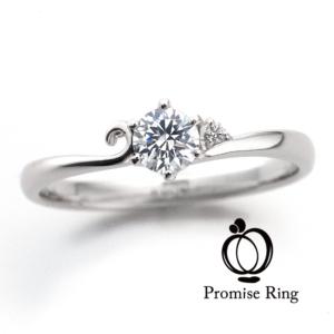 京都安い婚約指輪1