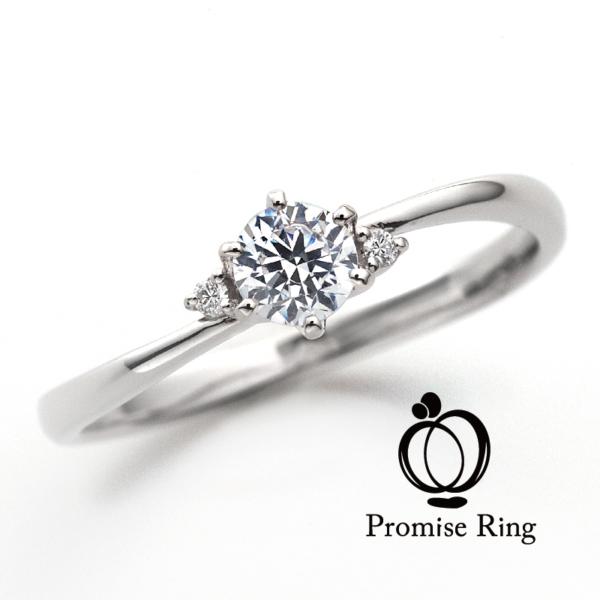 京都安い婚約指輪3