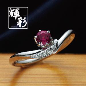 カラーストーン婚約指輪京都1