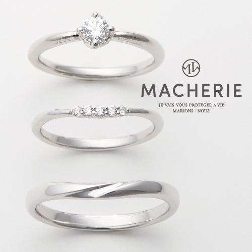 京都高品質指輪マシェリ2