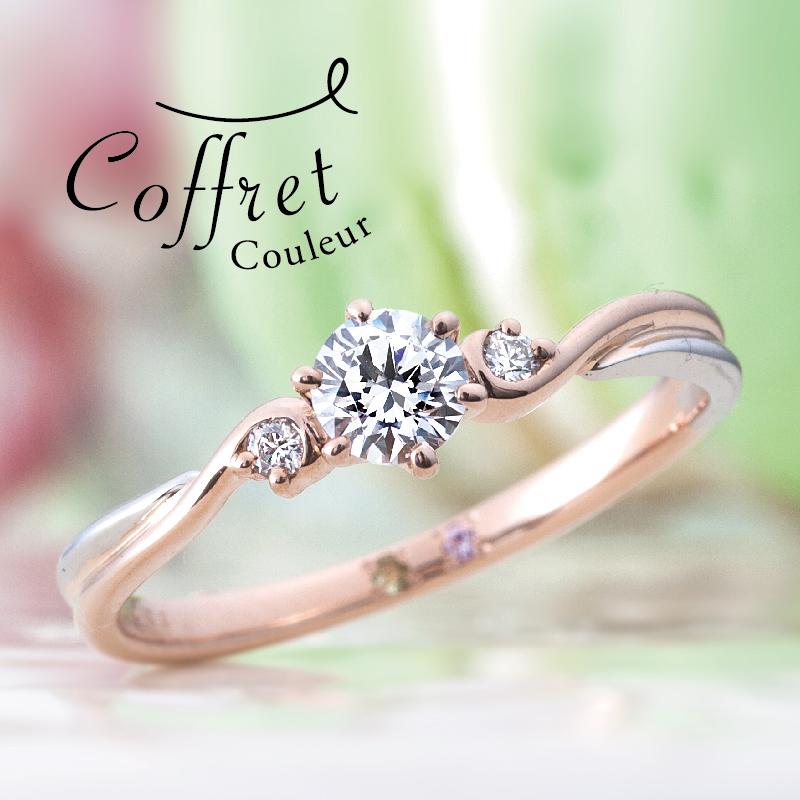 京都でおすすめアンティークな婚約指輪でコフレクルールのコフレディスティネ