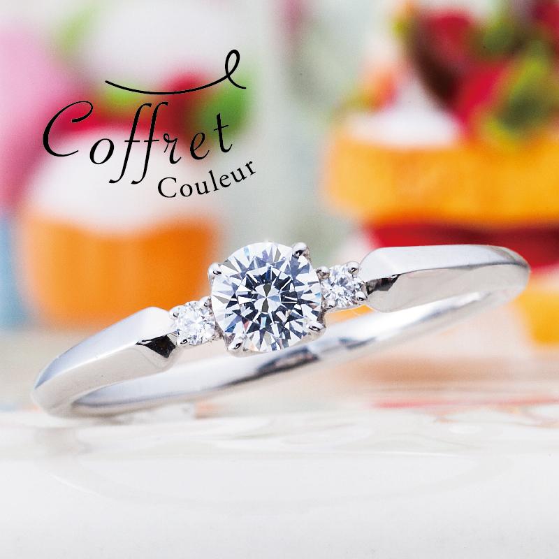 京都でおすすめのアンティークな婚約指輪でコフレクルールのコフレオネット