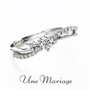 京都UneMariage婚約指輪Luminsite eternelle(リュミノジテ エテルネッル)正規取扱店