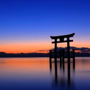 京都のサプライズ白髭神社