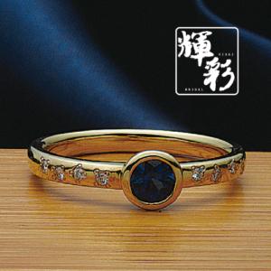 カラーストーン婚約指輪京都3