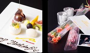 京都のサプライズ和歌山マリーナシティホテル レストラン「カーロ・エ・カーラ」