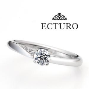 京都ECTURO婚約指輪BEAURO01゜