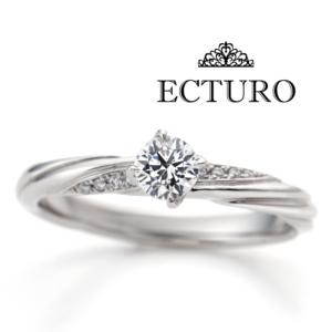 京都ECTURO婚約指輪BEAURO04゜