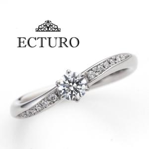 京都ECTURO婚約指輪BEAURO06゜