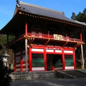 京都のサプライズ高山寺