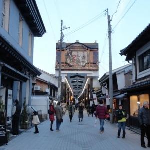 京都のサプライズ黒壁スクエア