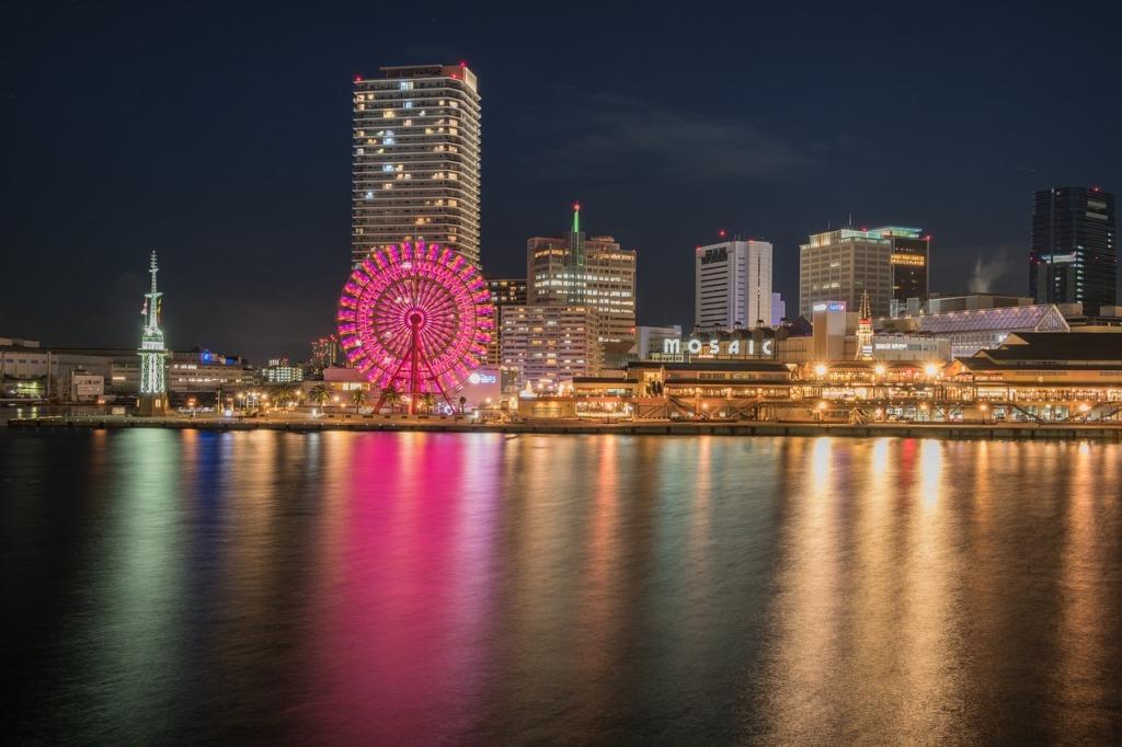 神戸でオススメのプロポーズスポット