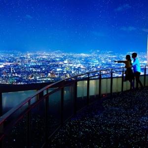 京都のサプライズ梅田スカイビル