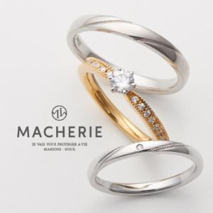 マシェリシェーンの指輪