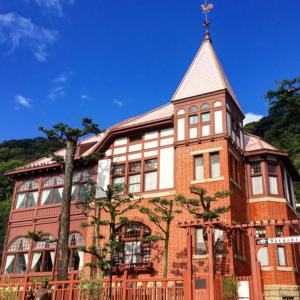 京都のサプライズ神戸北野異人館