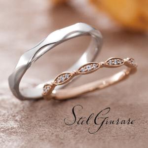 京都ステルジュラーレ結婚指輪Droom