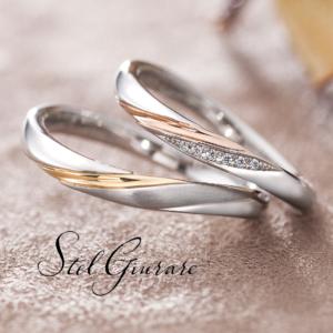 京都ステルジュラーレ結婚指輪リーフデ