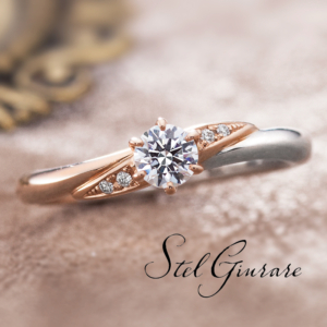 京都ステルジュラーレ婚約指輪アルタイト