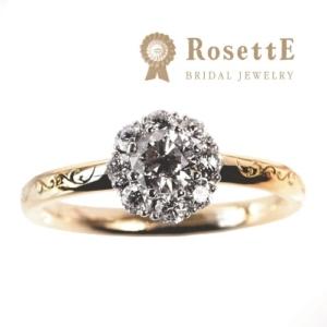 取り巻き婚約指輪ロゼット京都1