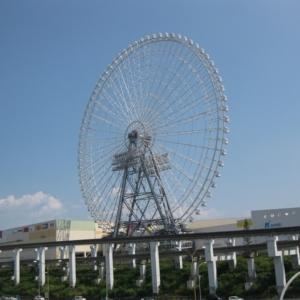 京都のサプライズRedhorse OSAKA WHEEL