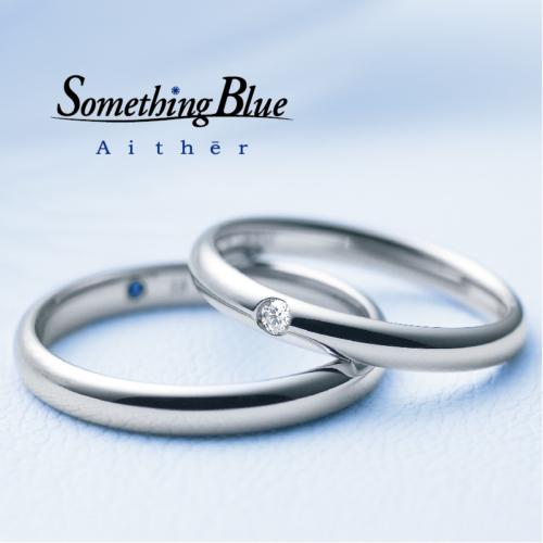 結婚指輪10万台京都