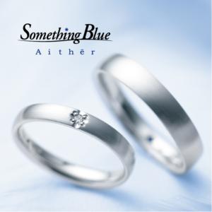結婚指輪10万台京都2