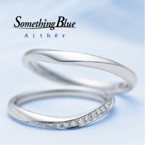 結婚指輪10万台京都1