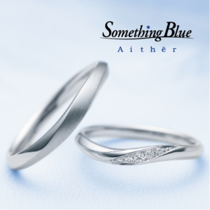 結婚指輪10万台京都3