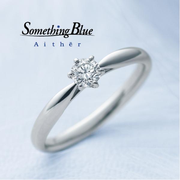 婚約指輪10万台京都