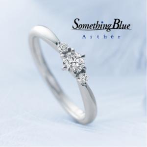 婚約指輪10万台京都1