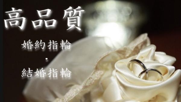 高品質な結婚指輪婚約指輪京都