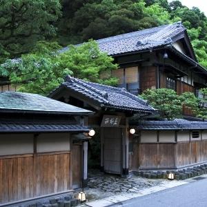 京都のサプライズ西村屋 本館