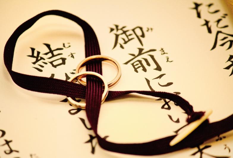 結婚指輪安い京都10万円