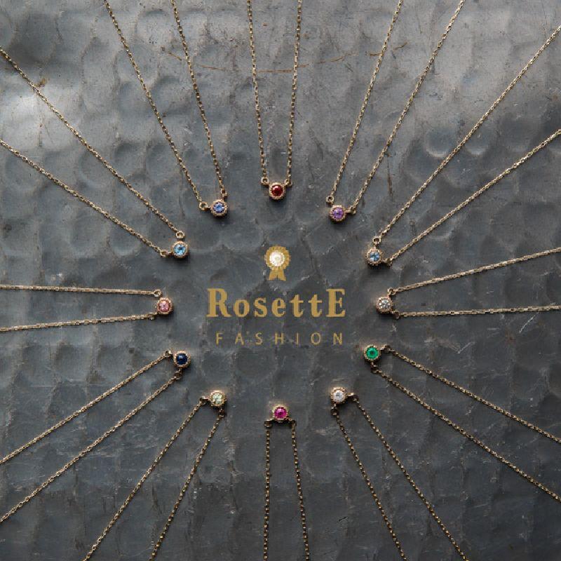 RosettE記念日プレゼント