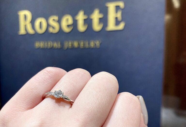 ロゼット京婚約指輪輪