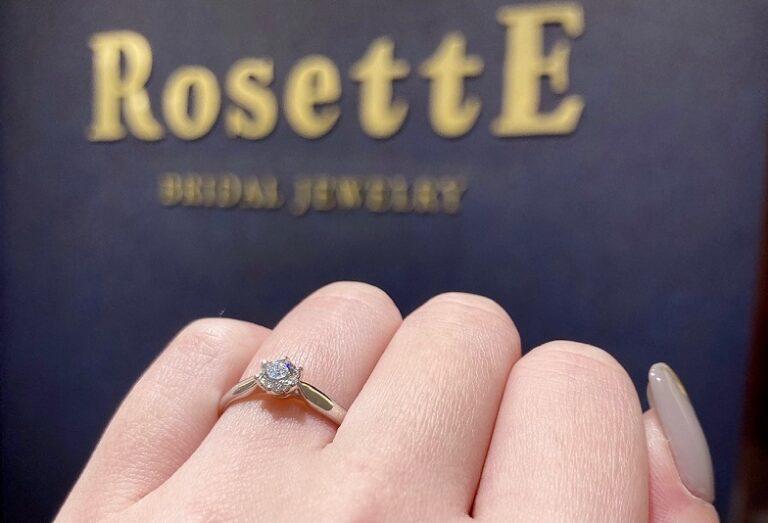京都ロゼット婚約指輪