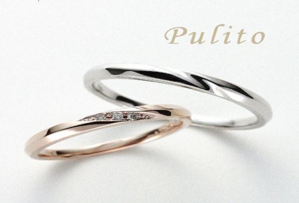 結婚指輪安い