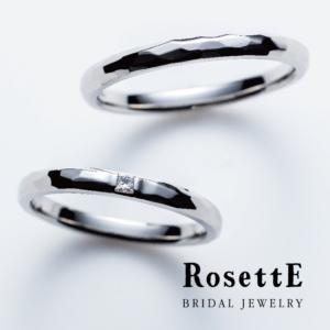 ロゼット結婚指輪京都