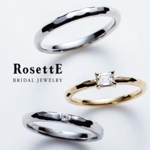 ロゼット指輪京都