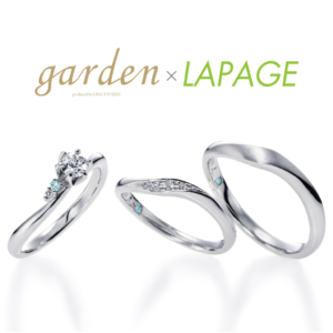 garden京都 Lapage Daisyーデイジーー
