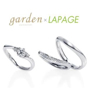 garden京都Lapag Edelweissエーデルワイス