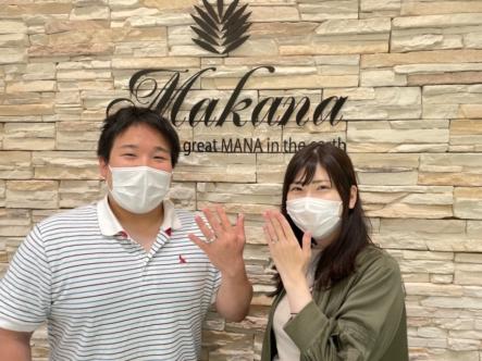 大阪・茨木市 高品質ハワイアンジュエリーブランドでマカナの結婚指輪をご成約いただきました