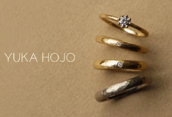 三重婚約指輪YUKAHOJO